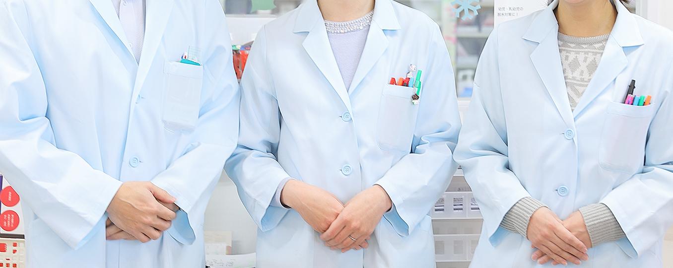 薬剤師になってよかった、と思える場所へ